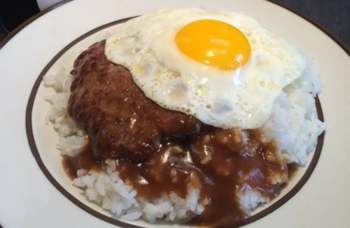 loco moce cafe 100