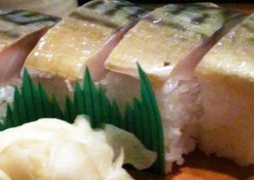 oshizushi pressed sushi washington dc