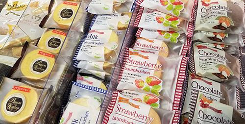 baumkuchen supermarket grocery nijiya