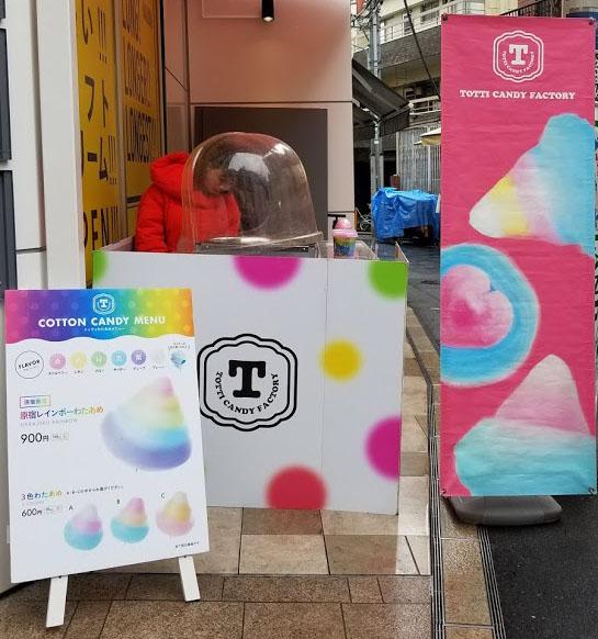 rainbow cotton candy